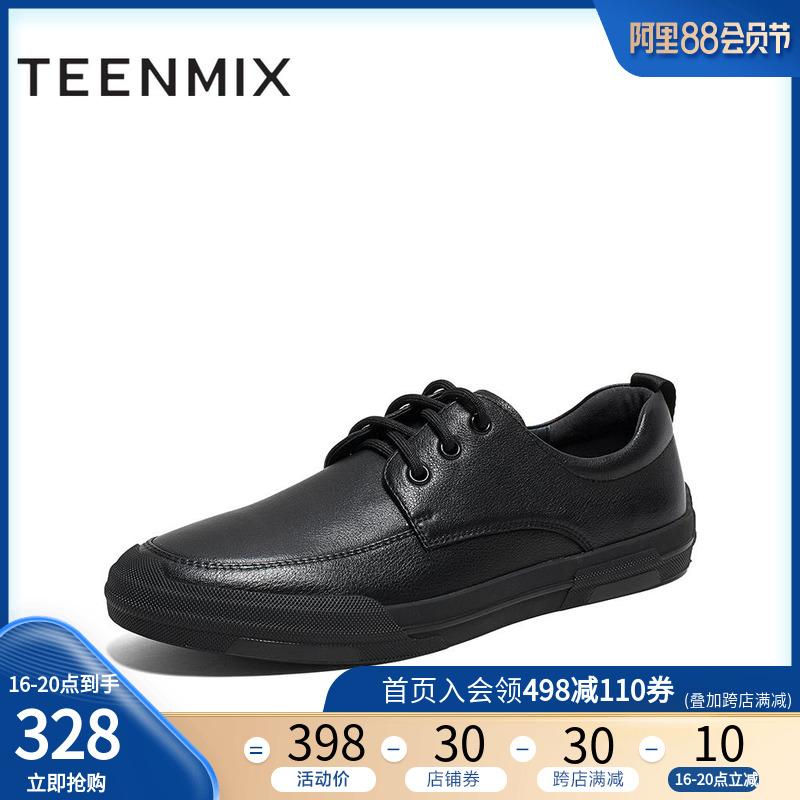 Teenmix/天美意2020春商场同款通勤休闲系带牛皮革男皮鞋64901AM0