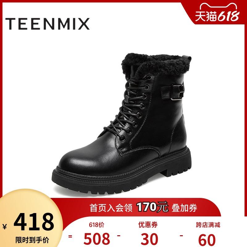 天美意马丁靴女加绒保暖2020冬新商场同款复古英伦风女靴AZ401DD0