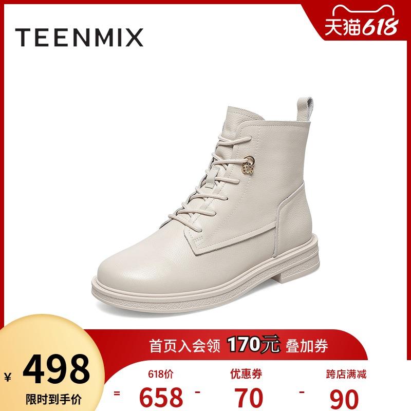 天美意靴子2020新款女商场同款单绒厚底休闲马丁靴女靴6OW42DD0