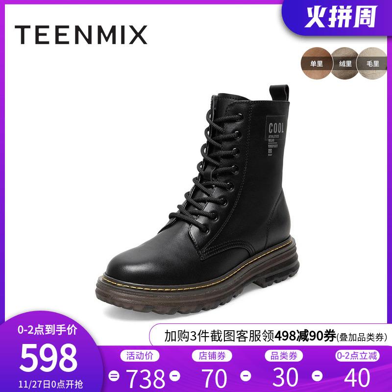 天美意2020冬新款商场同款八孔加绒网红马丁靴女短靴6OV60DZ0