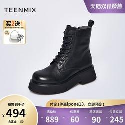 【双十一预售】天美意休闲马丁靴女2021冬新款百搭皮短靴商场同款