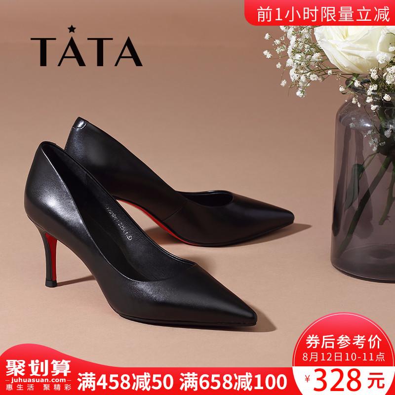 TATA/他她新款春夏季尖�^�跟�r尚高跟鞋婚鞋女�涡�2J201AQ7