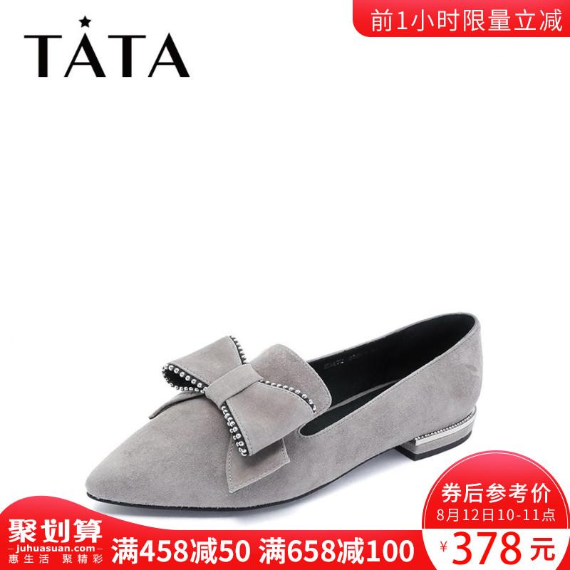 Tata/他她2018新款秋羊皮平底尖�^�涡�女蝴蝶�Y�\口女鞋S3A32CQ8