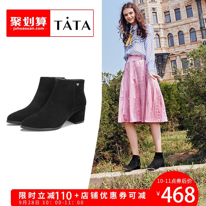 [淘宝预售]Tata/他她2018冬羊皮革绒面心形扣粗跟女短靴DS128DD8