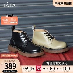 【双11预售】他她经典圆头马丁靴女英伦风短靴女厚底单靴2021新款