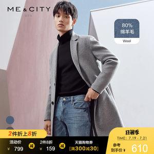 【反季清仓】mecity男装羊毛呢大衣