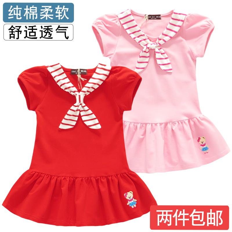 Girls Cotton Short Sleeve Dress miniskirt Korean bear girls summer skirt tennis skirt one-piece dress