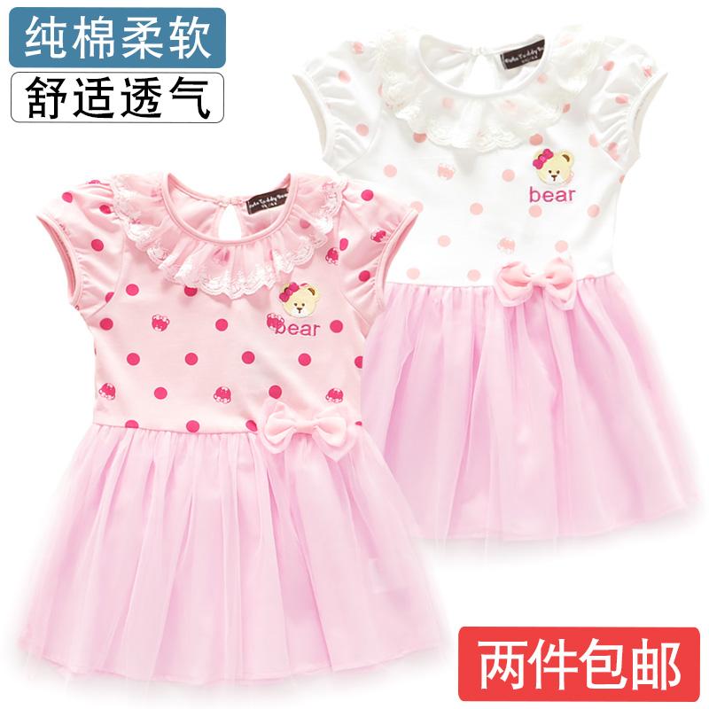 Girls summer short sleeve one-piece dress bear girls cotton dress Princess Dress gauze dress