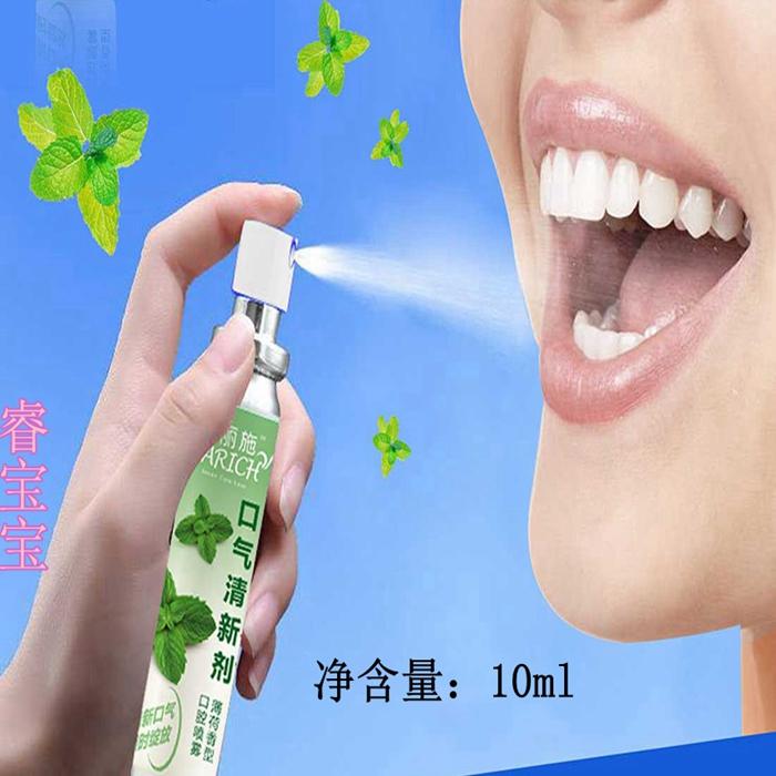 绿叶爱生活 卡丽施口气清新剂10mL 薄荷清香持久清香喷雾 包邮