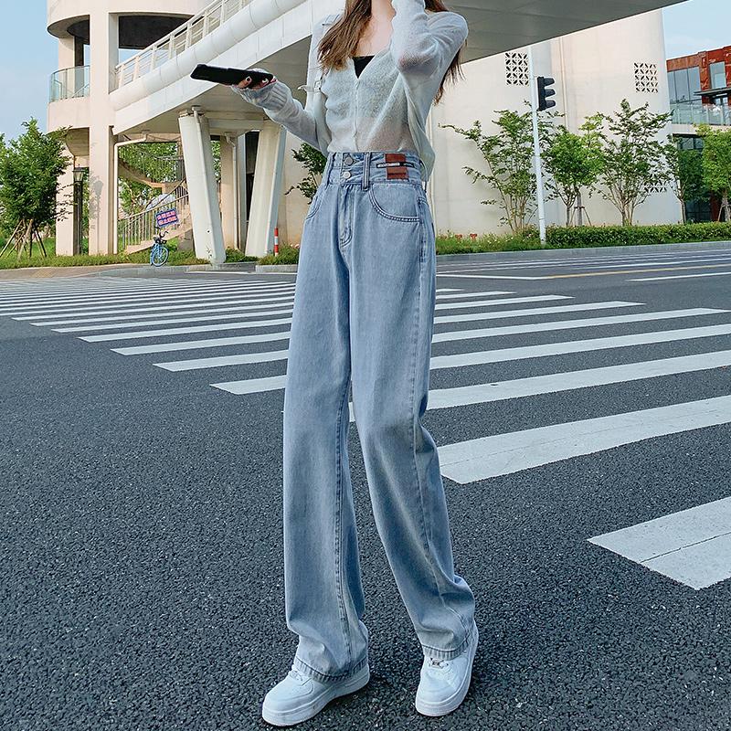 高腰直筒牛仔裤女春秋2021秋款女装新款宽松显瘦小个子拖地阔腿裤