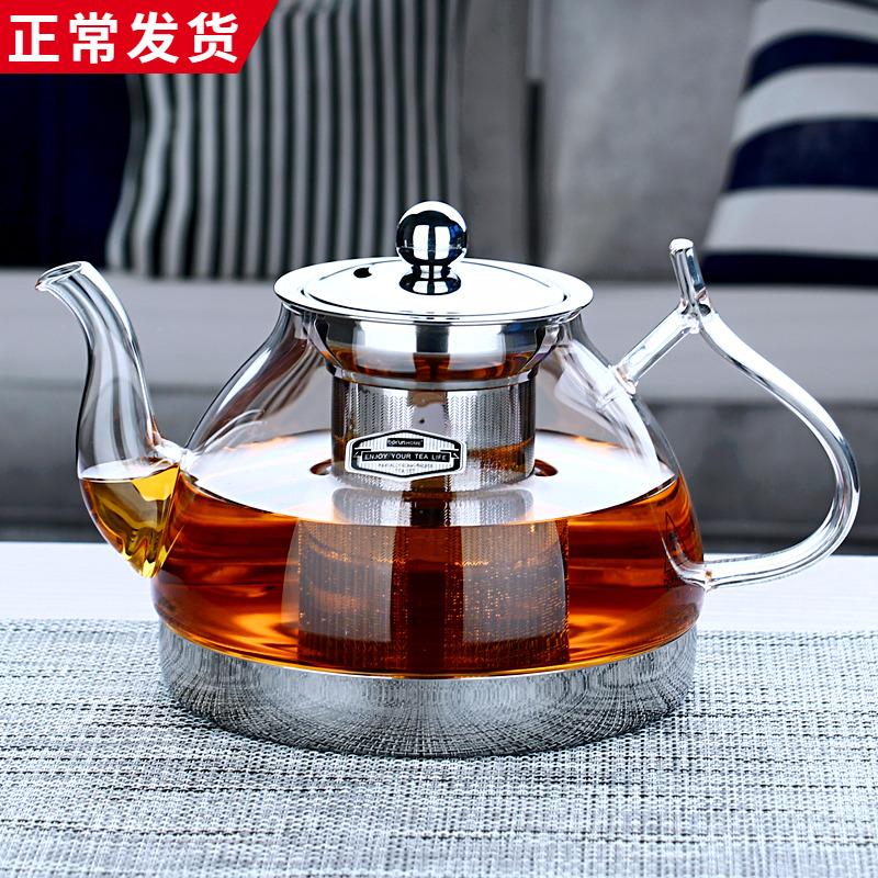 玻潤 電磁爐專用玻璃茶壺 耐熱玻璃煮茶器 家用加厚耐高溫煮茶壺