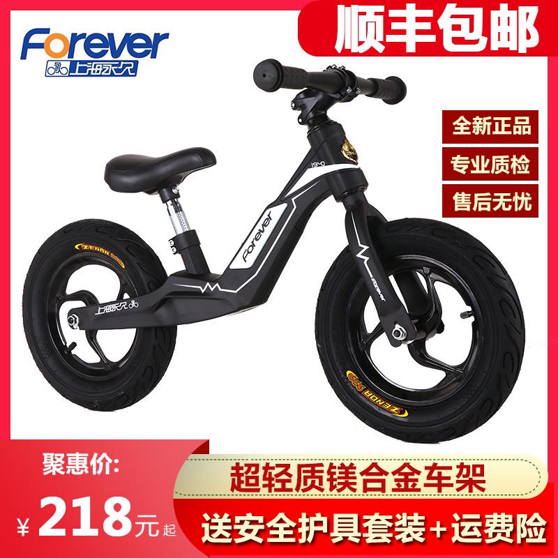 永久儿童平衡车无脚踏1-2-3-4-5-6岁滑步车宝宝滑行车小孩自行车