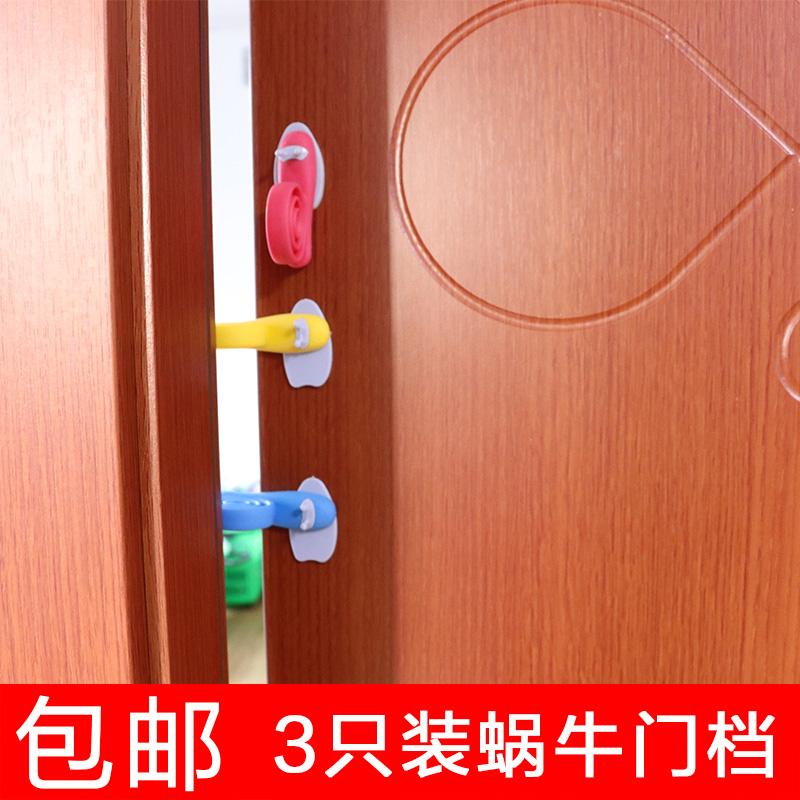 Защитные насадки на дверь Артикул 577987537408