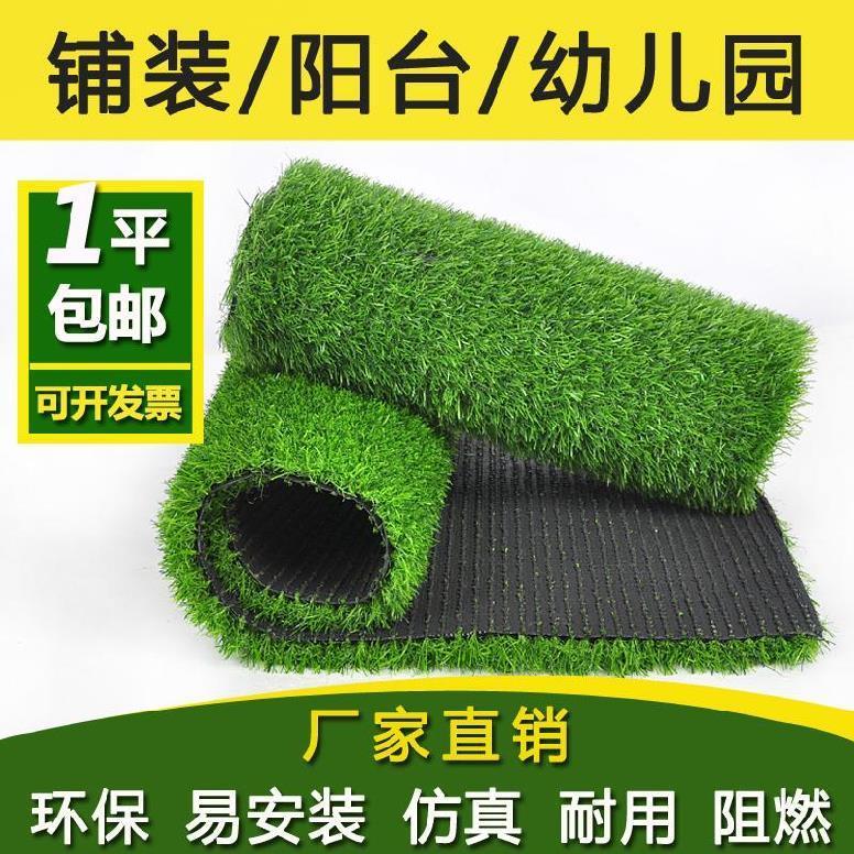 高尔夫球场仿真草坪人工假草皮塑料假植物花草加厚景茶楼人工简单