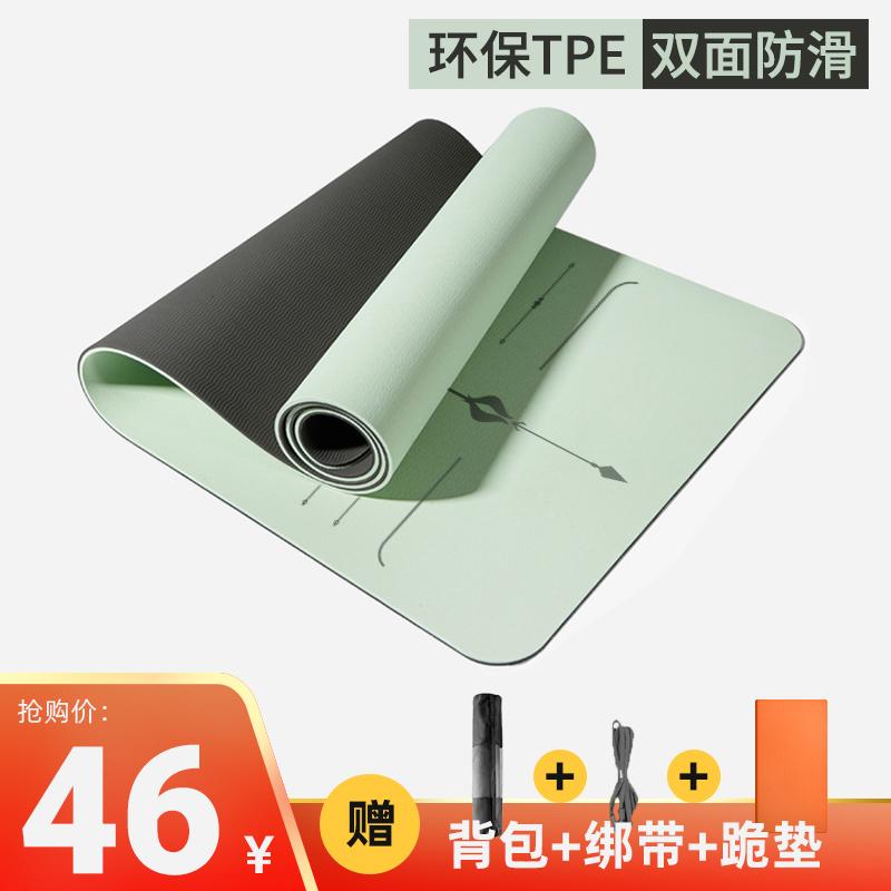 DM beginner widened 83 yoga mat TPE environmental protection anti slip yoga mat mens and womens sports fitness mat 8mm household