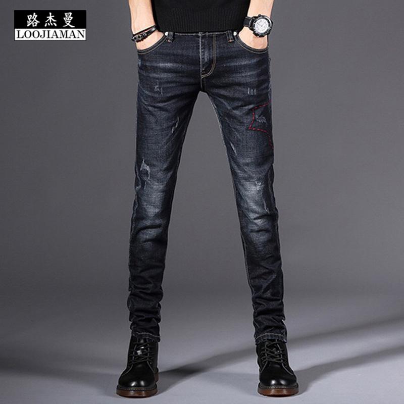 秋冬季男式牛仔裤弹力修身小脚男裤时尚百搭潮流青年裤子黑色长裤