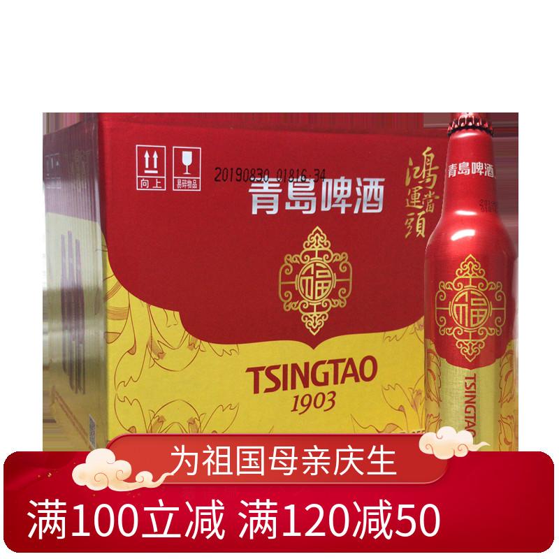买三送一酒圈儿 青岛啤酒鸿运当头红铝罐福字355ml12瓶啤酒整箱装包邮