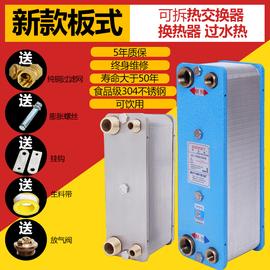 汉克威暖气换热器过水热不锈钢可拆热水交换器家用地暖板式换热器图片