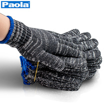 Paula 3 pay Grey cotton yarn Gloves Labor protection work Line gloves wear-resistant factory site work Labor Gloves