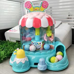 抓娃娃机小型家用儿童抓球机玩具抖音同款 扭蛋机游艺机夹公仔机