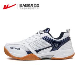 warrior /回力羽毛球鞋防滑网球鞋