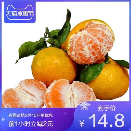 桔子橘子水果新鲜当季薄皮青皮蜜桔柑橘甜10丑沃应季宜昌5斤包邮