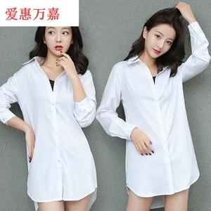 长白衬衫女款 中长款 性感长款长袖大码性感百搭打底衬衣睡衣bf风