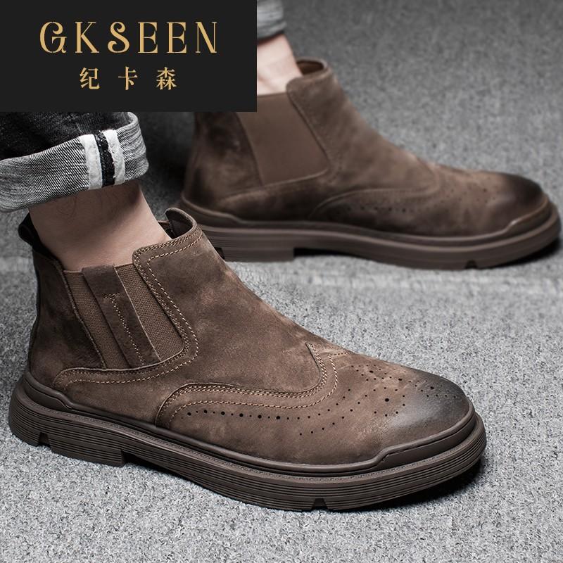 GKSEEN切尔西靴男高帮水洗英伦风男士马丁靴秋季工装短靴潮RF0912