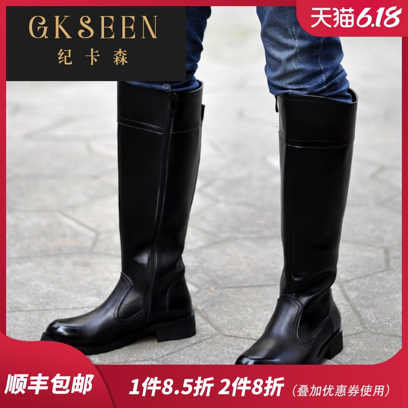 Gkseen leather army riding boots mens boots leather motorcycle knight High Boots Mens parade boots ct1211