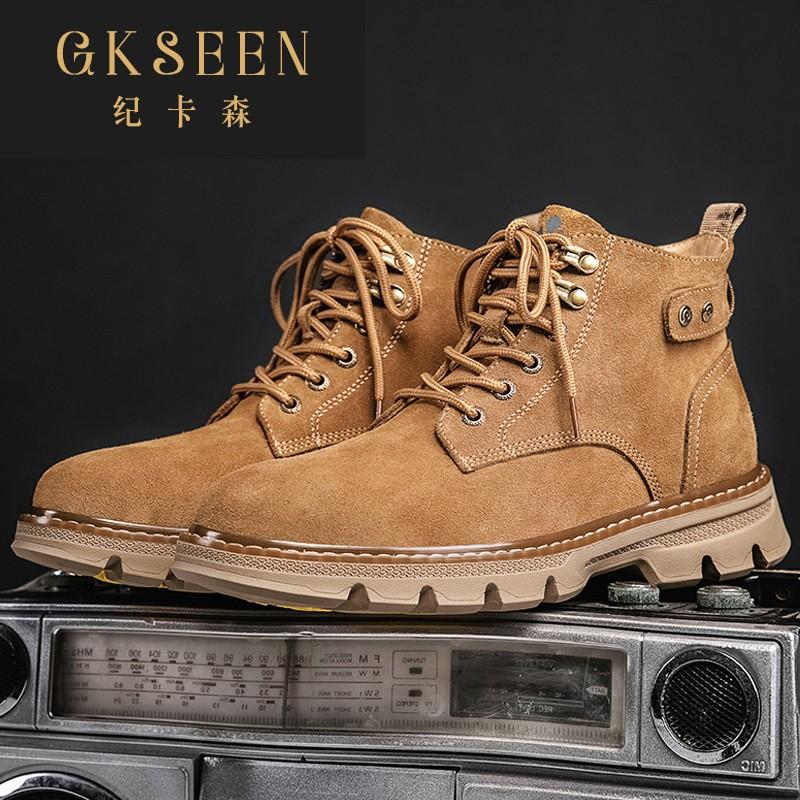 Gkseen Yellow Boots Mens British casual work clothes short boots desert Martin boots mens high fashion rf0911