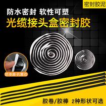 干線多模單模智能光纖熔纖機皮線光纜跳線尾纖熱熔機75sat原裝進口光釬熔纖機75SAT美國艾特光纖熔接機