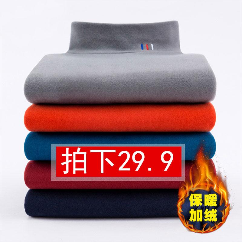冬季男士T恤新款修身打底衫加绒保暖潮长袖韩版半高领针织衫卫衣