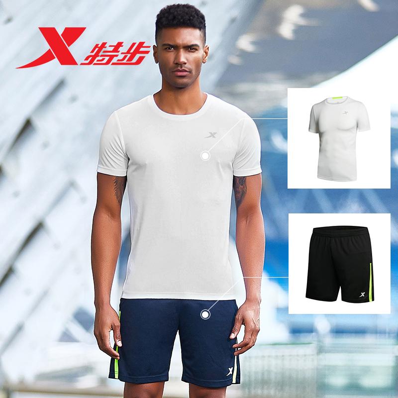 【2件套】特步运动服套装男两件套运动休闲夏季短裤短袖2018新款