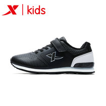 Special step childrens shoes sneakers Boys casual shoes 2018 autumn and winter new authentic light teen shock absorber casual shoes