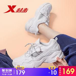 特步2019新款白色秋冬季老爹女鞋