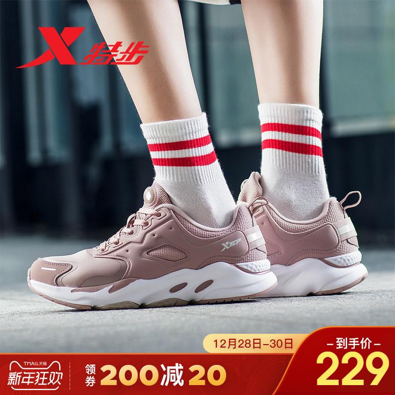特步跑鞋女2018秋季新款跑步鞋女子运动鞋缓震包裹透气舒适老爹鞋