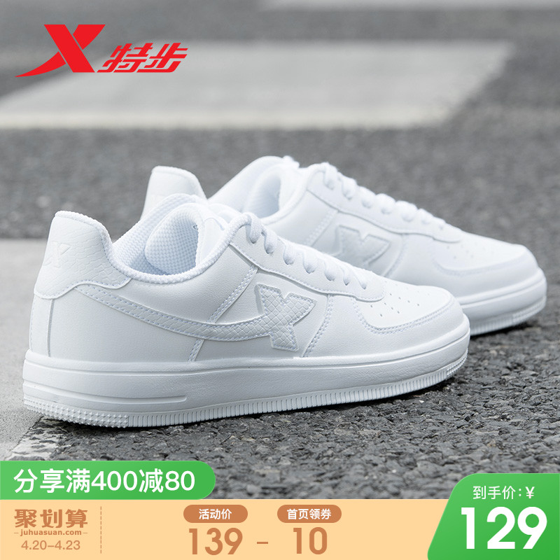 Tete women's shoes shoes 2021 new sports shoes men's shoes Air Force one casual shoes summer breathable white shoes women