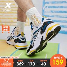 特步男鞋运动鞋男夏季男士休闲鞋新款网面透气复古老爹鞋潮流鞋子