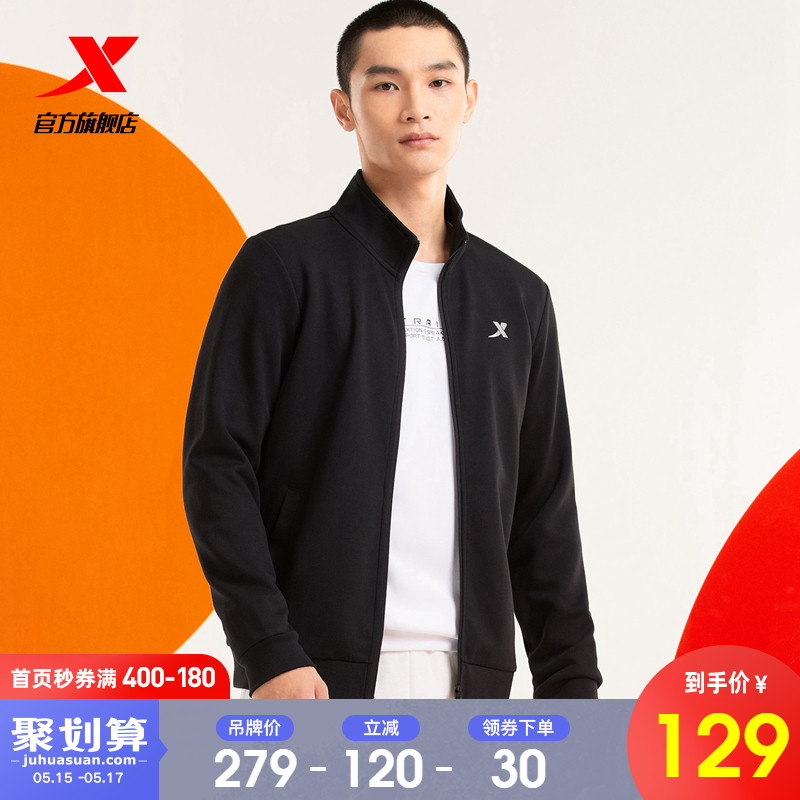 Xtep sports jacket men 2021 spring new men's jacket knitted cardigan sweater casual jacket sportswear
