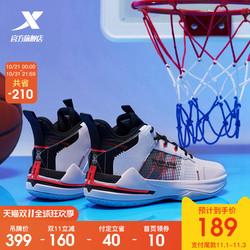 特步男鞋运动鞋男2020年秋季新品耐磨防滑舒适时尚高帮实战篮球鞋