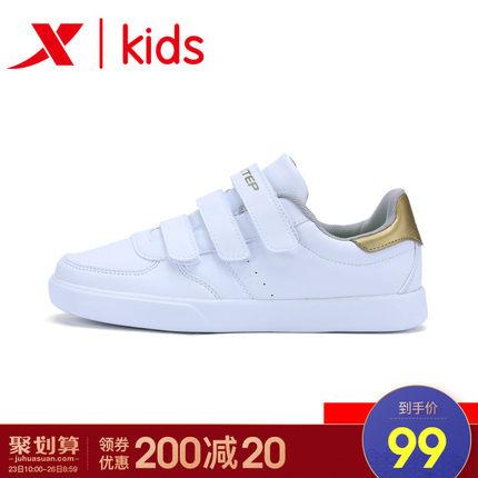 特步童鞋男童板鞋儿童运动鞋休闲宝宝儿童中大童小童小白鞋魔力贴