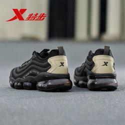 特步男鞋气垫鞋AIR MEGA2.0运动鞋男跑步鞋春夏季休闲鞋减震跑鞋