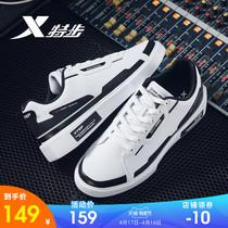 新款轻便减震情侣跑鞋男鞋休闲女跑步运动鞋2018鸿星尔克运动鞋