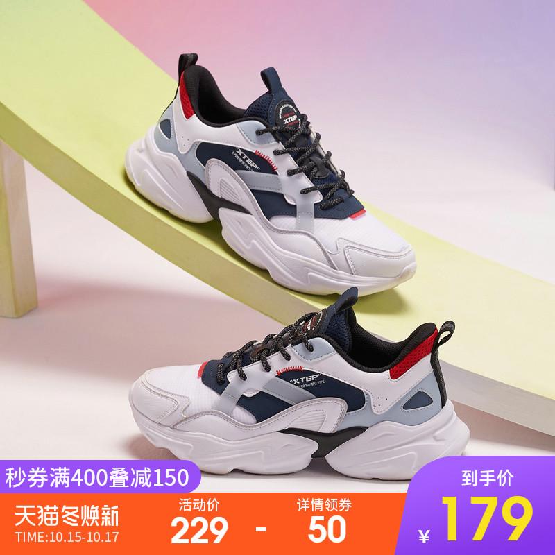 特步男鞋运动鞋2021秋冬季新款男士休闲鞋时尚轻便老爹鞋潮流鞋子