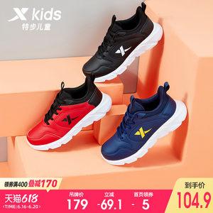 特步儿童2021年春季新款男童女童鞋