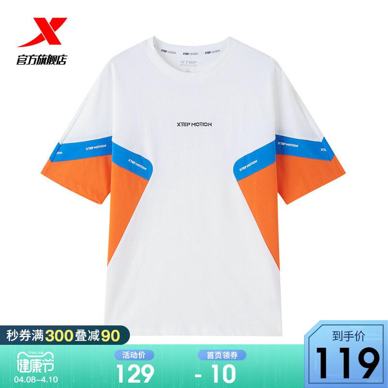 特步短袖T恤男潮流运动上衣2021夏季新款男士圆领半袖男T恤上衣