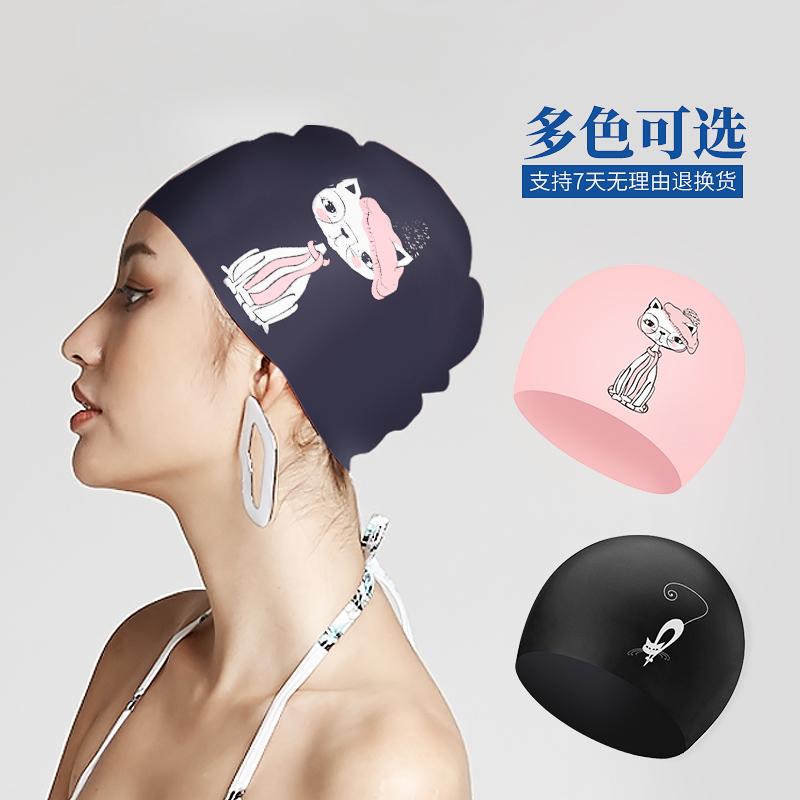 泳帽女防水不勒頭長發專用硅膠時尚護耳泳鏡套裝成人游泳溫泉帽子