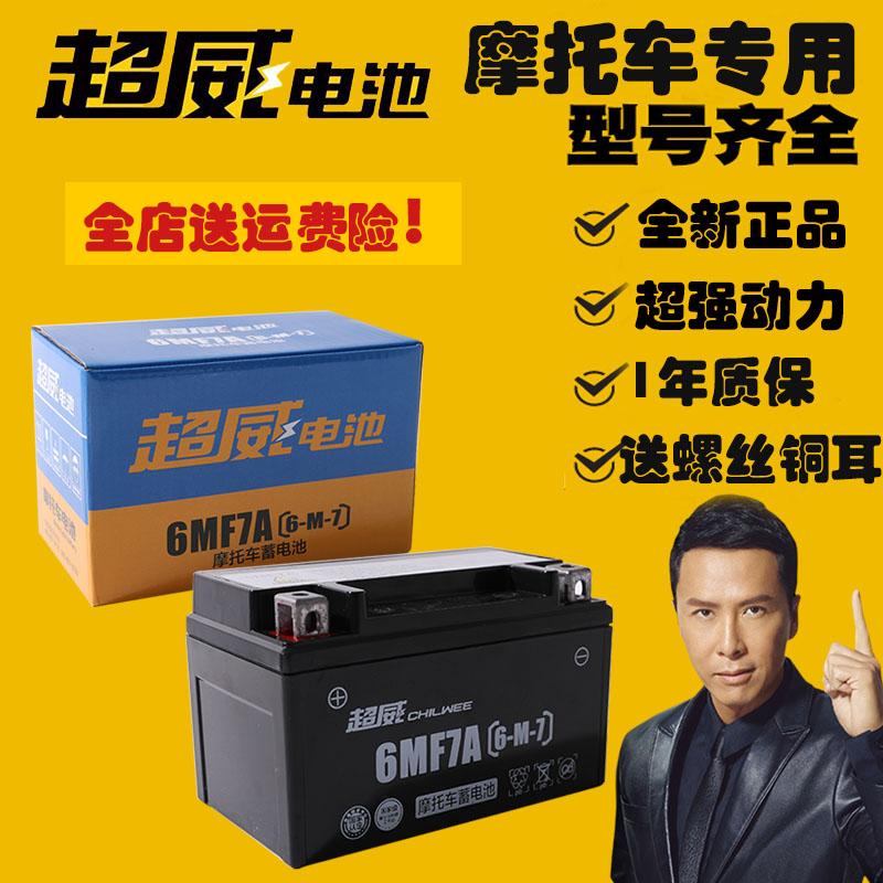 Батареи и аккумуляторы Артикул 545405950002