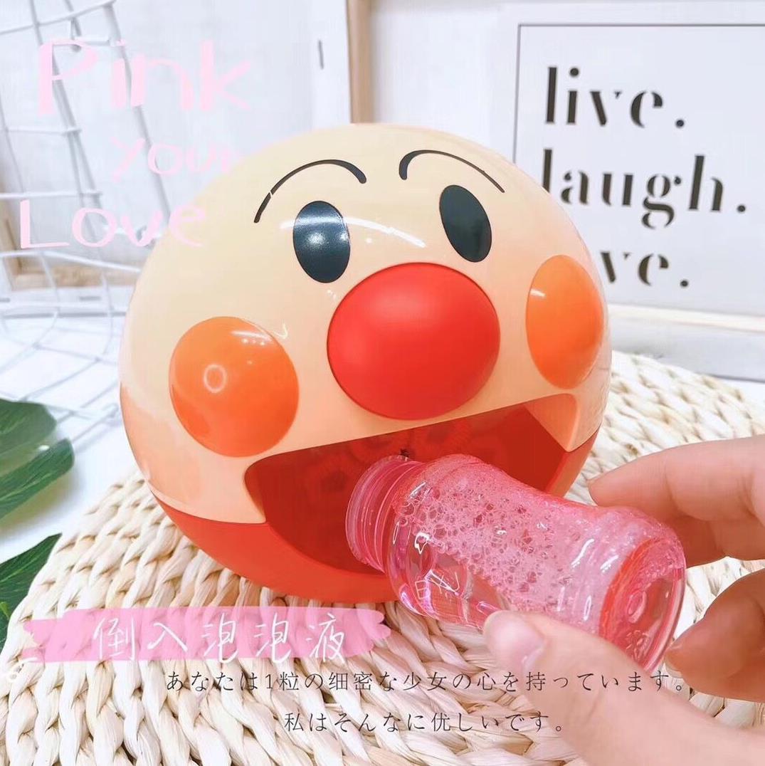 (用232.2元券)抖音同款网红面包超人泡泡机自动相机少女心儿童电动吹泡泡器玩具