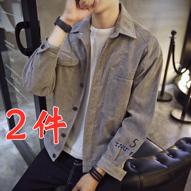 夹克外套男士春秋新款2020薄款潮流休闲牛仔上衣夏季帅气秋装男装